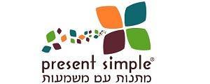 Present Simple - מתנות עם משמעות